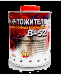 """Уничтожитель лакокрасочных покрытий """"Б-52"""" 0,85 кг"""