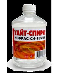 Уайт-спирит нефрас С-4-155/200