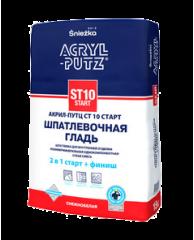 Шпатлевка ACRYL-PUTZ СТ 10 START , 15кг.